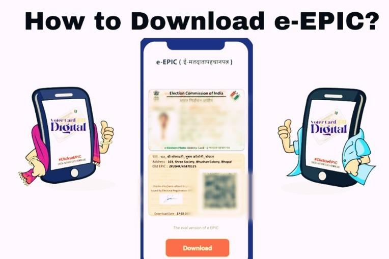 e-EPIC Download