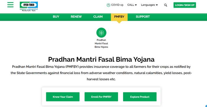 iffco tokio Pradhan Mantri Fasal Bima Yojana